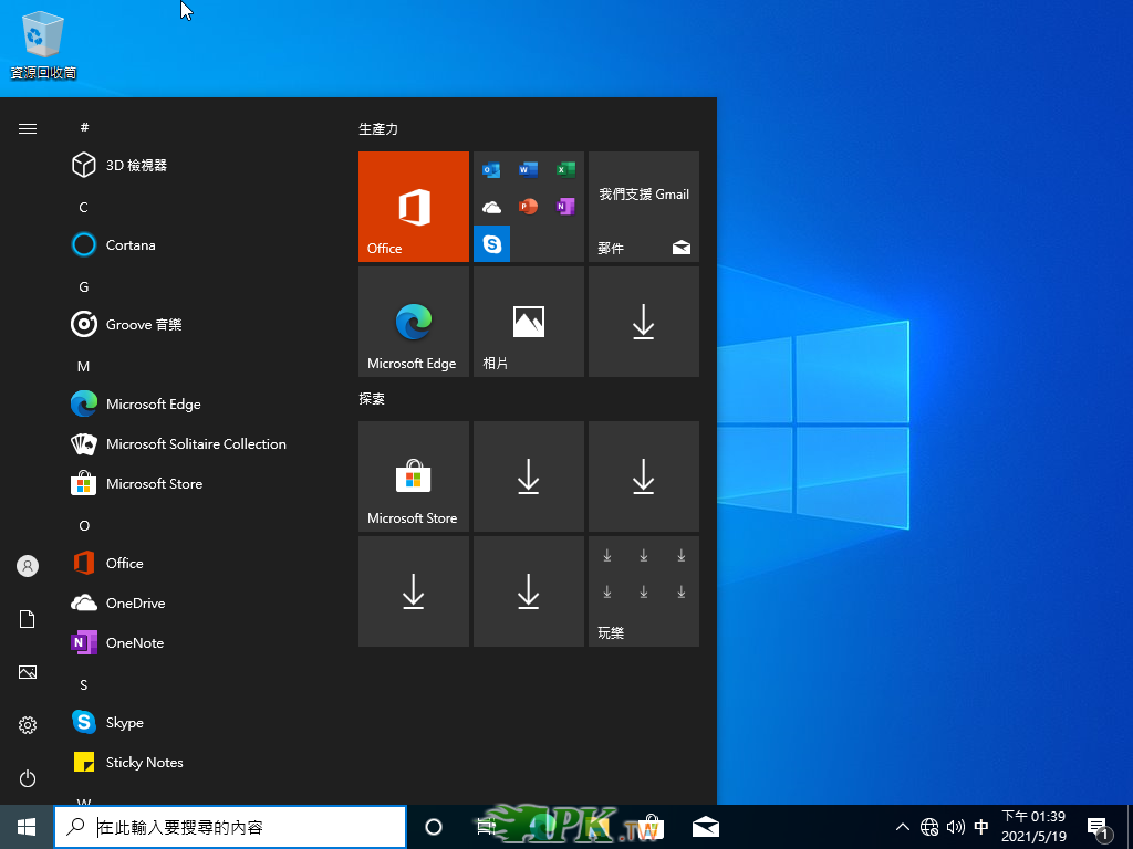 Windows 10 Preview-2021-05-19-13-39-09.png