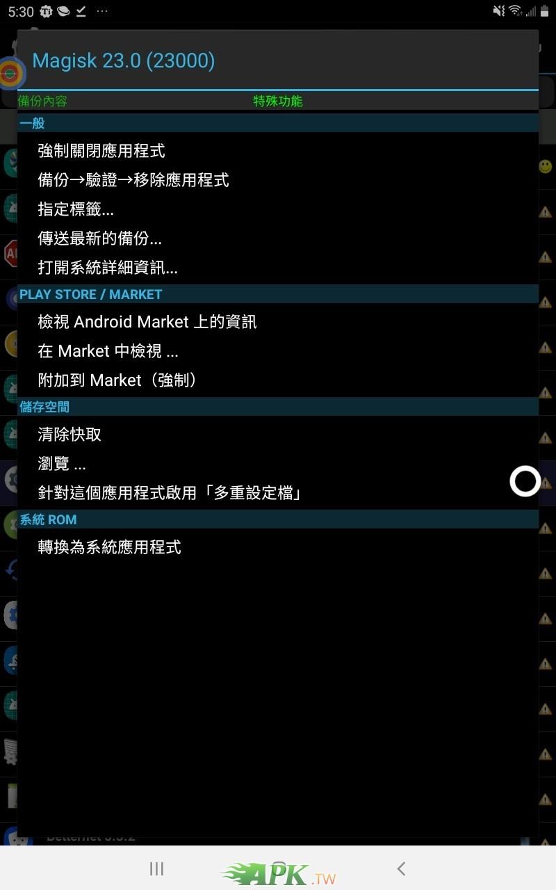 Screenshot_20210520-173047_Titanium Backup.jpg