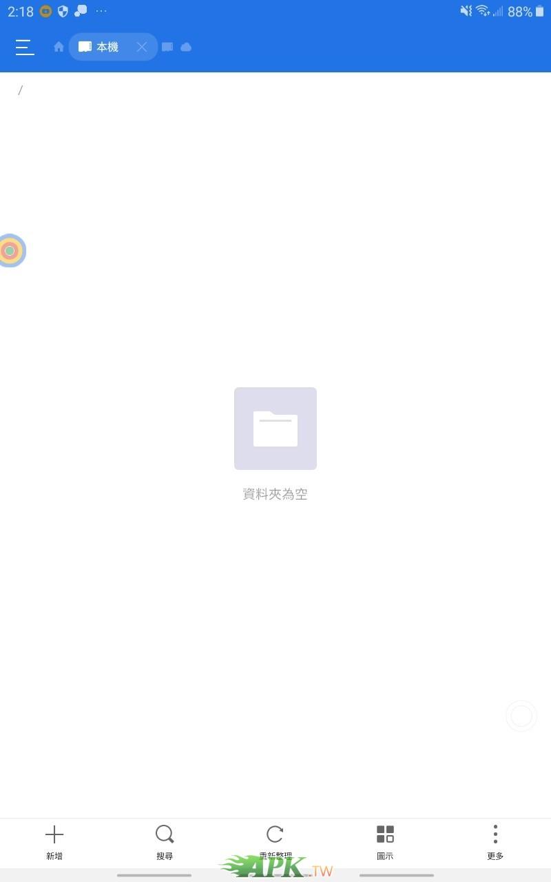 Screenshot_20210526-141845_ES File Explorer.jpg