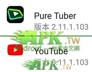 PureTuber  0_.jpg
