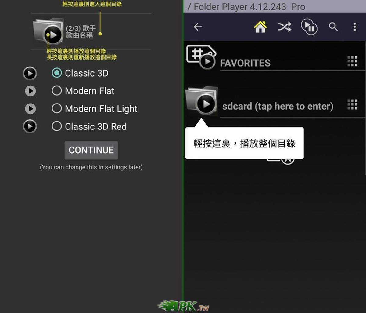 FolderPlayer__1.jpg