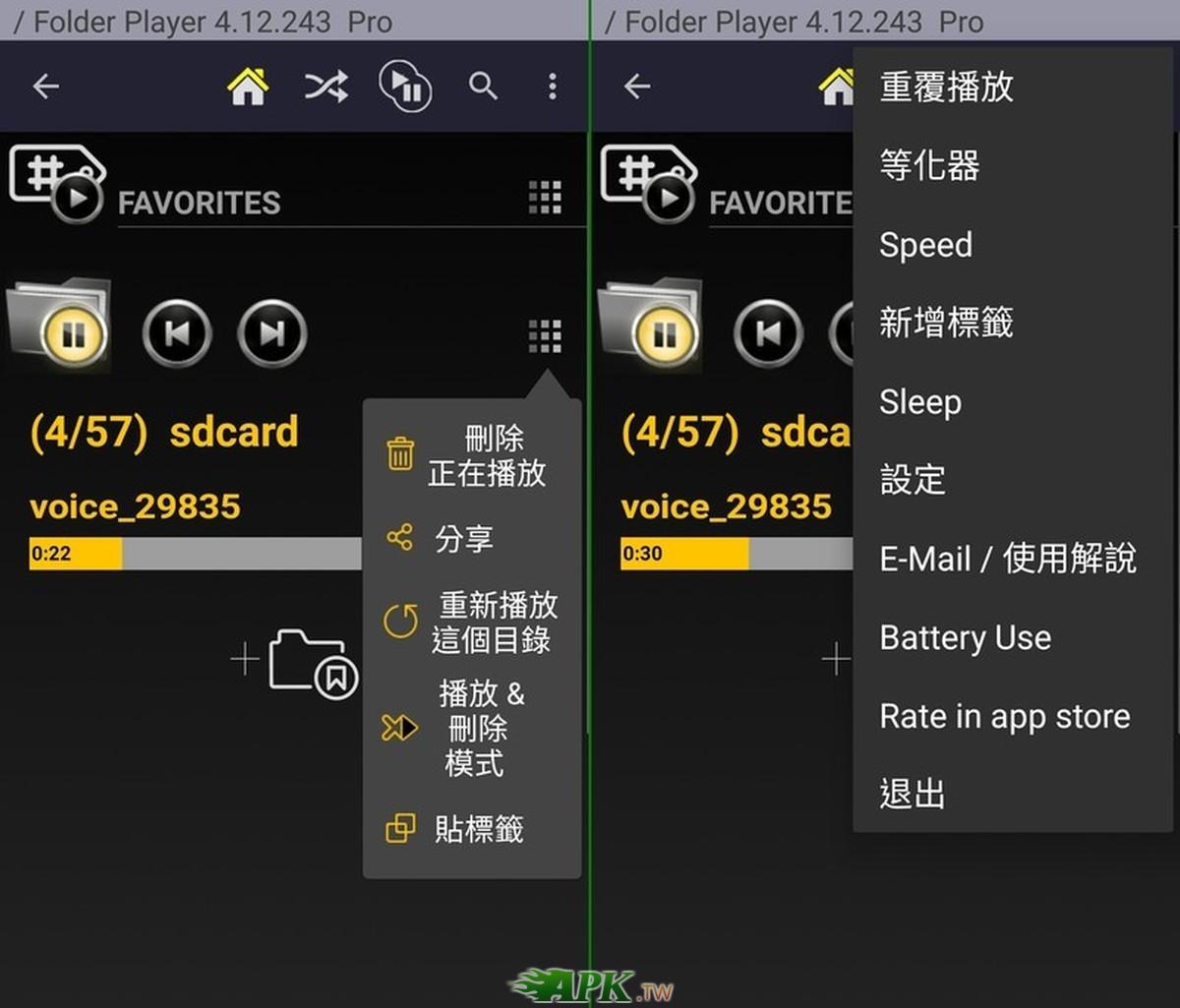 FolderPlayer__2.jpg