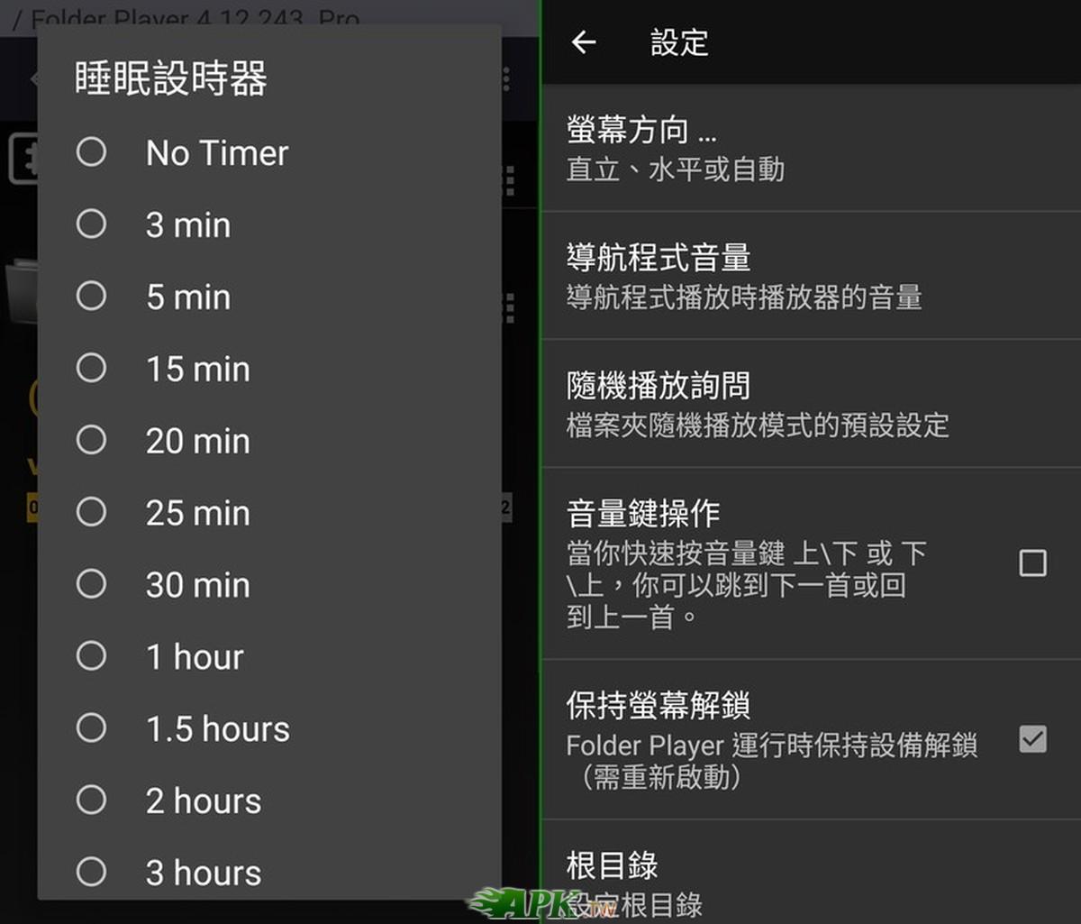 FolderPlayer__3.jpg