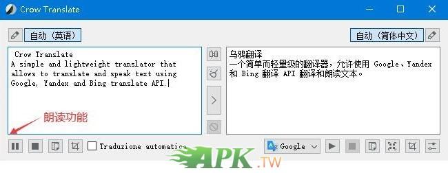 螢幕擷取畫面 2021-06-04 100830.jpg