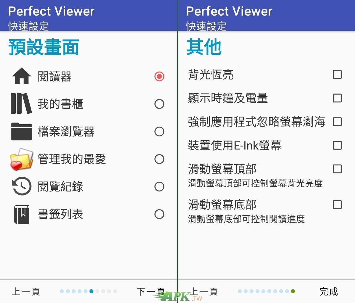 PerfectViewer__2.jpg