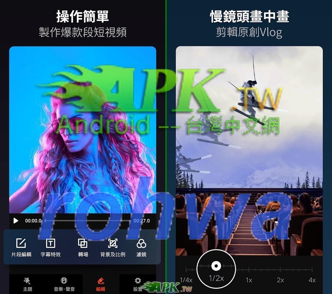 VideoShow__2_.jpg