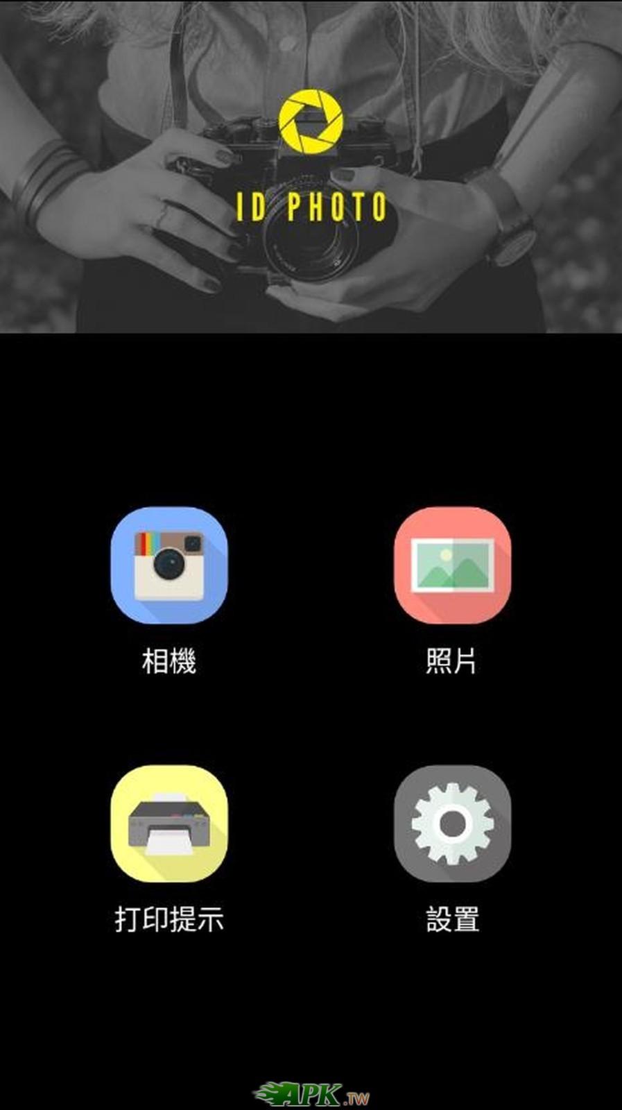 ID__3.jpg