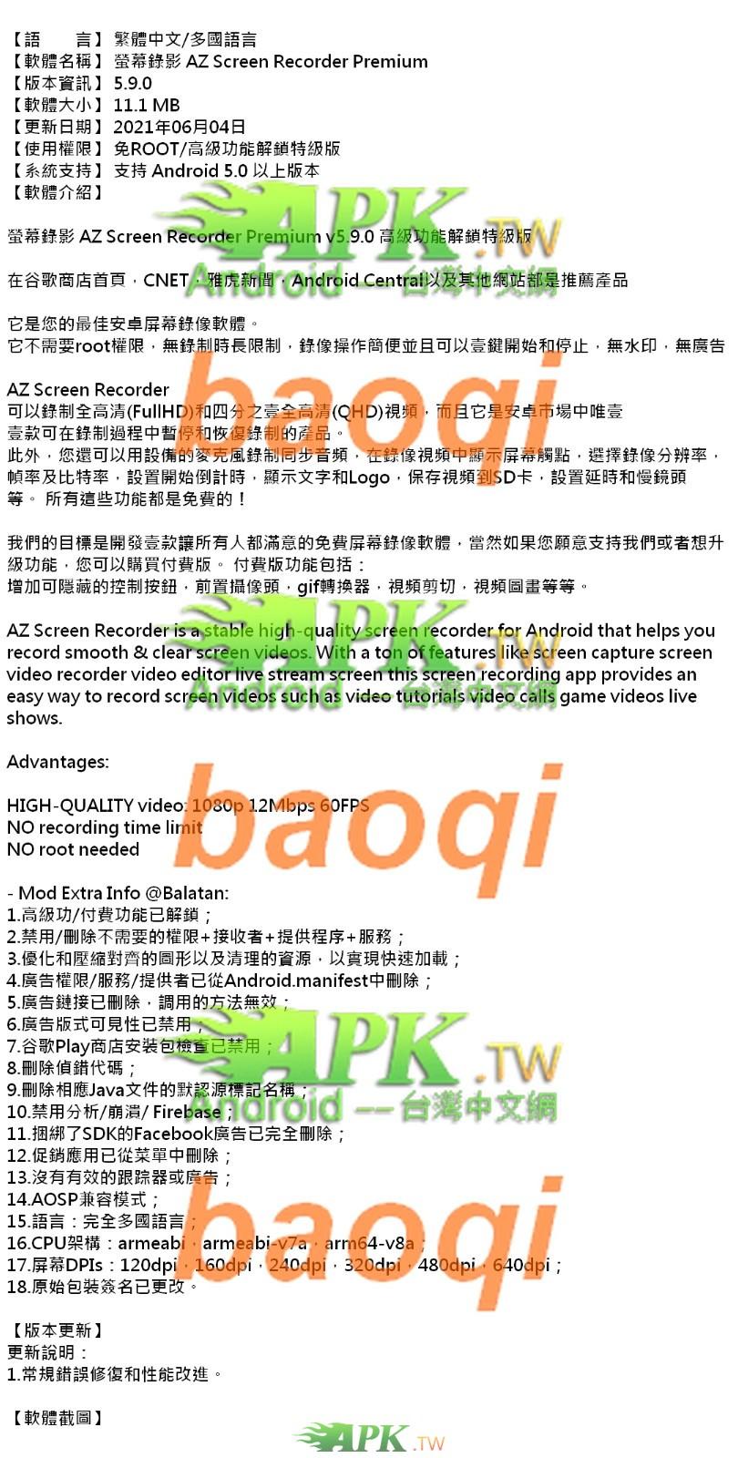 AZ_ScreenRecorder_Premium_5.9.0_.jpg