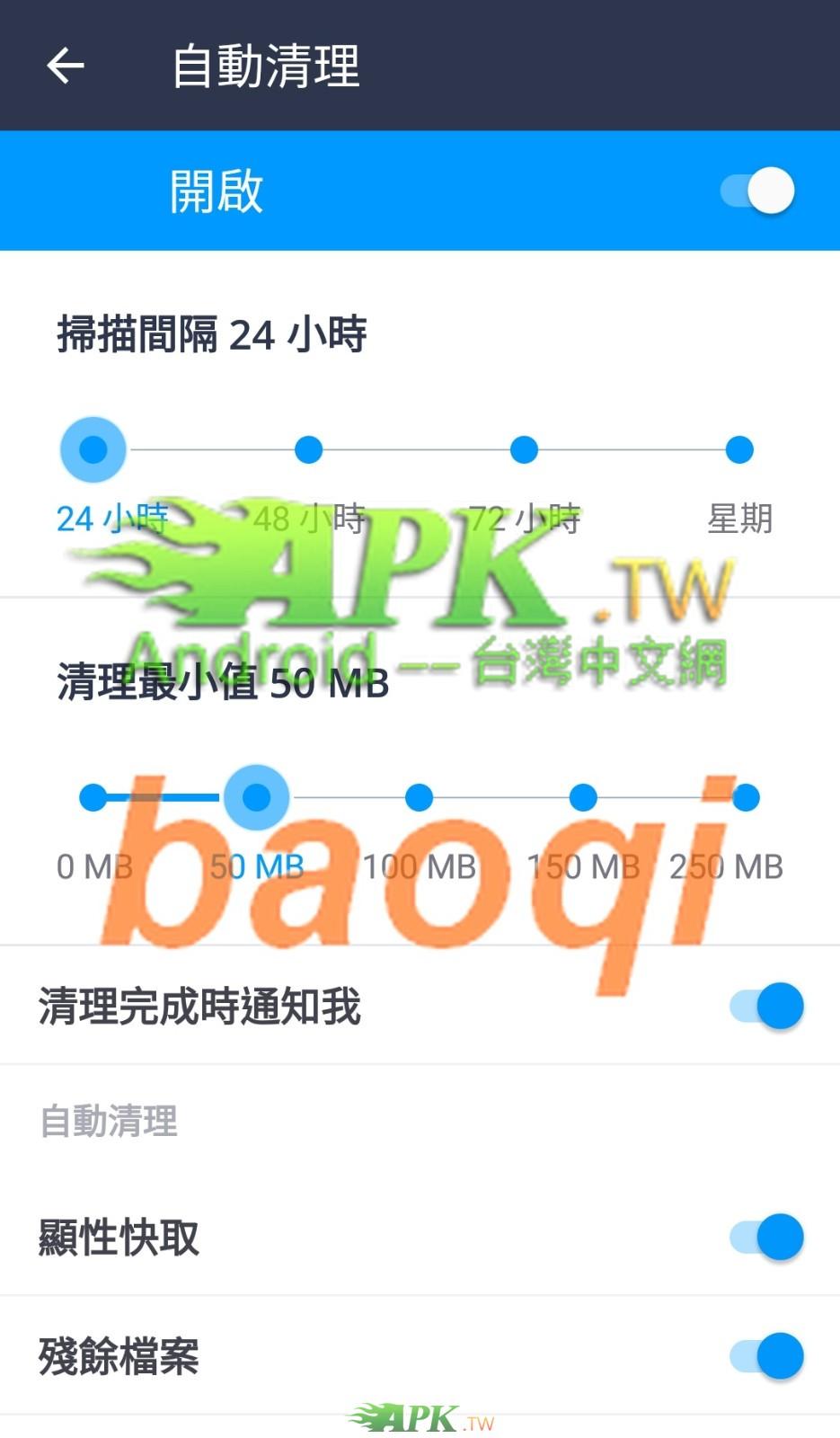 AVG_Cleaner__3_.jpg