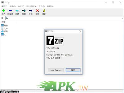 7-Zip_2018-01-30.png