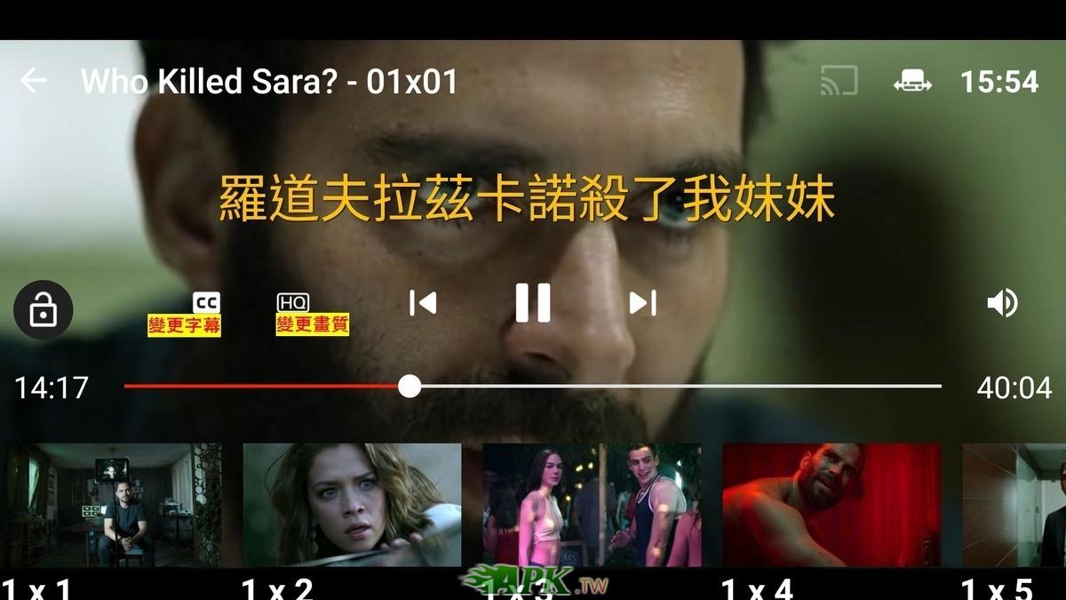 Netflix__3.jpg