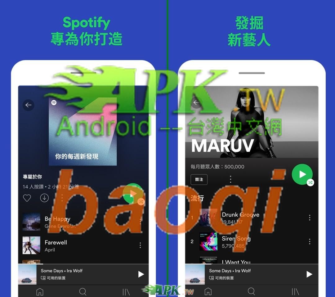 Spotify__2_.jpg