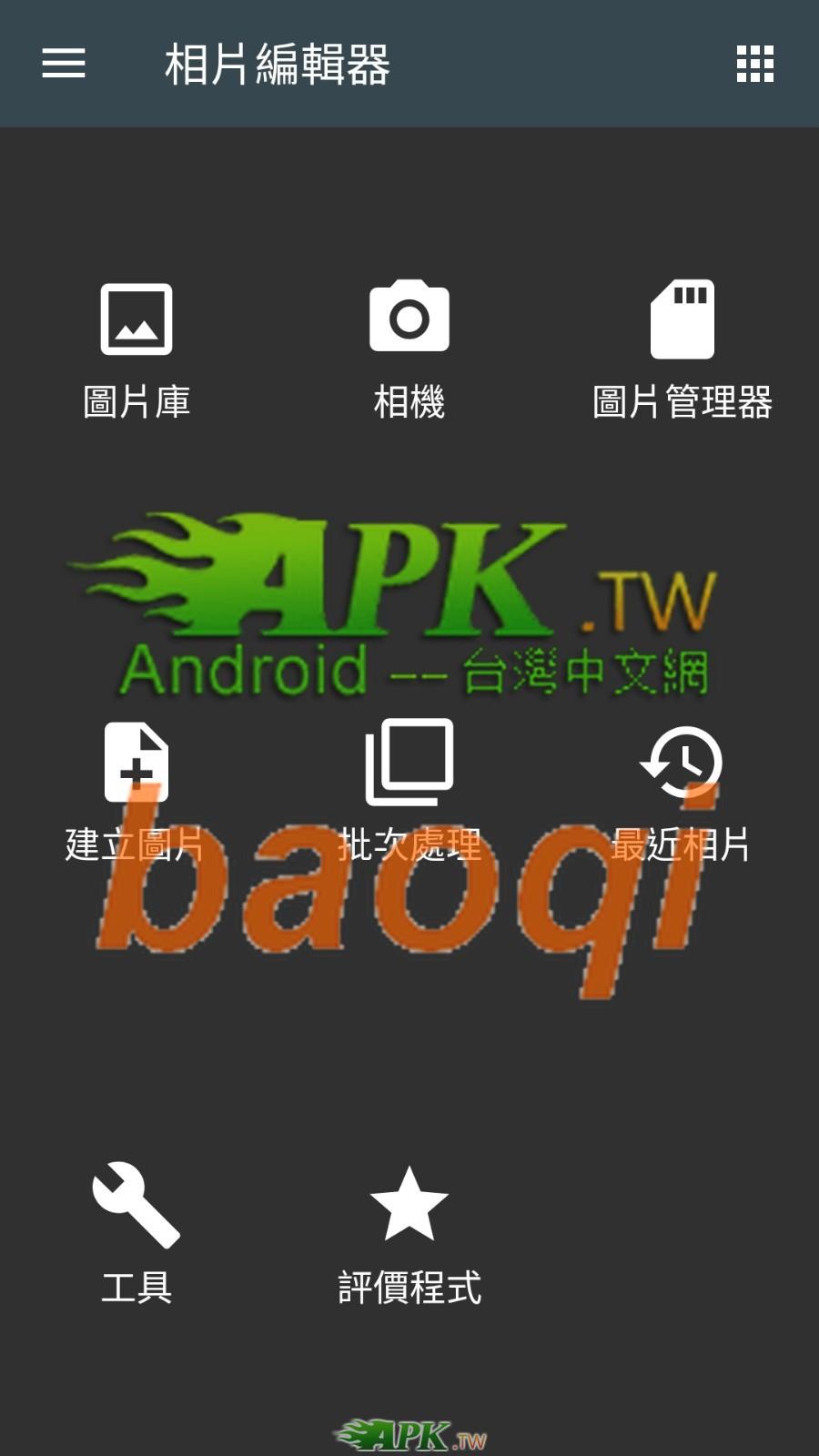 PhotoEditor__1_.jpg