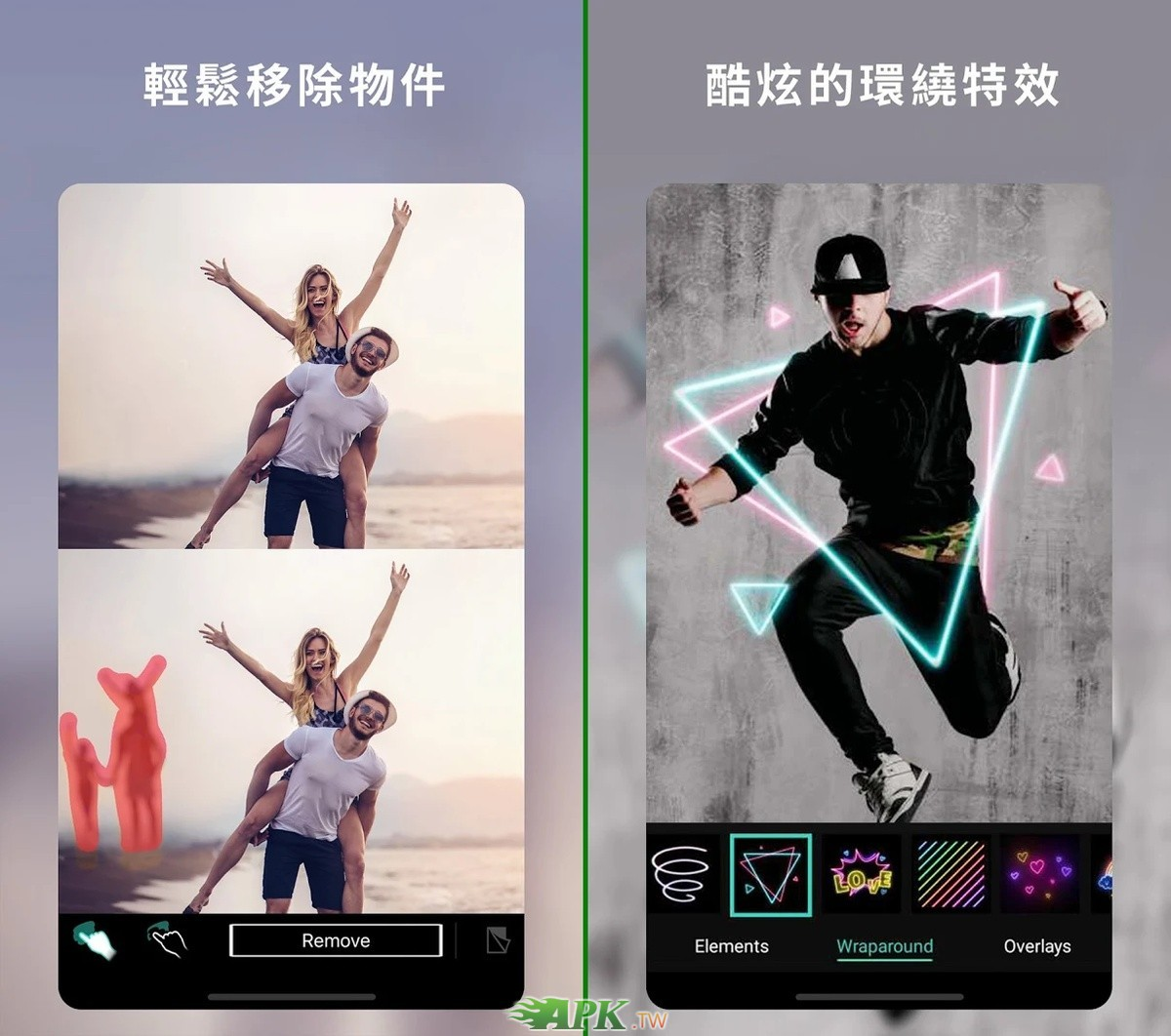PhotoDirector__4.jpg