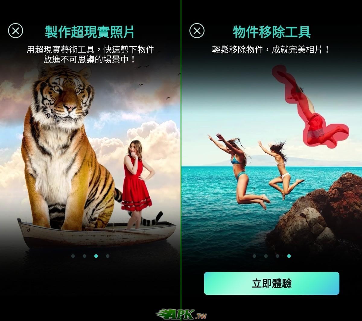 PhotoDirector__2.jpg