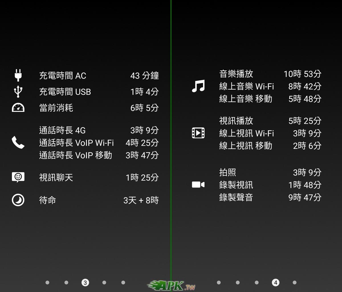 Battery__2.jpg