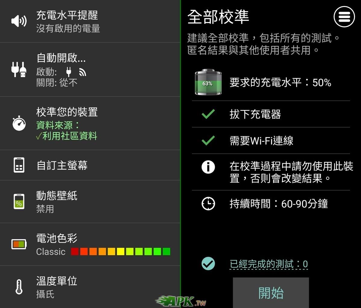 Battery__3.jpg