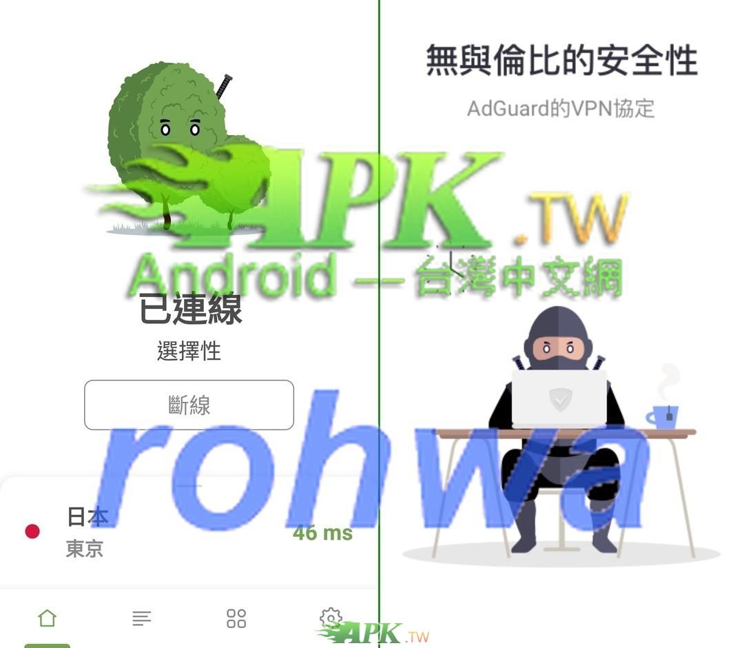 AdGuardVPN__4_.jpg