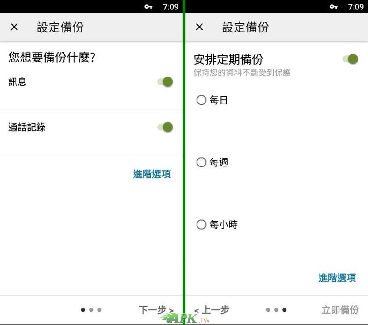 SMS__2.jpg