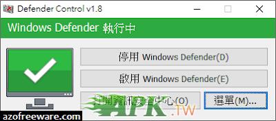 Defender_Control_20210422.png