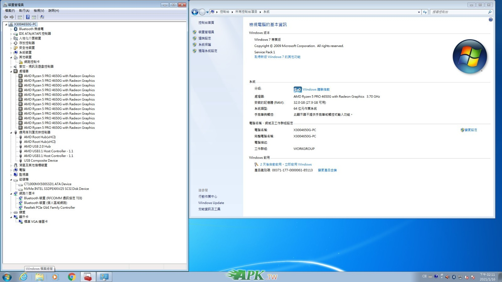X300 4650G Windows 7.jpg