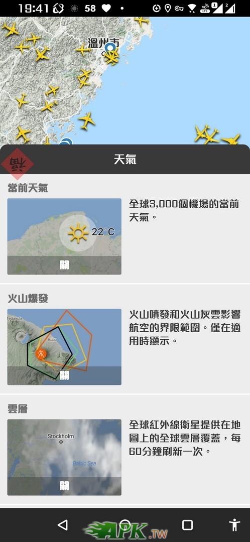 Screenshot_20210620-194109.JPG