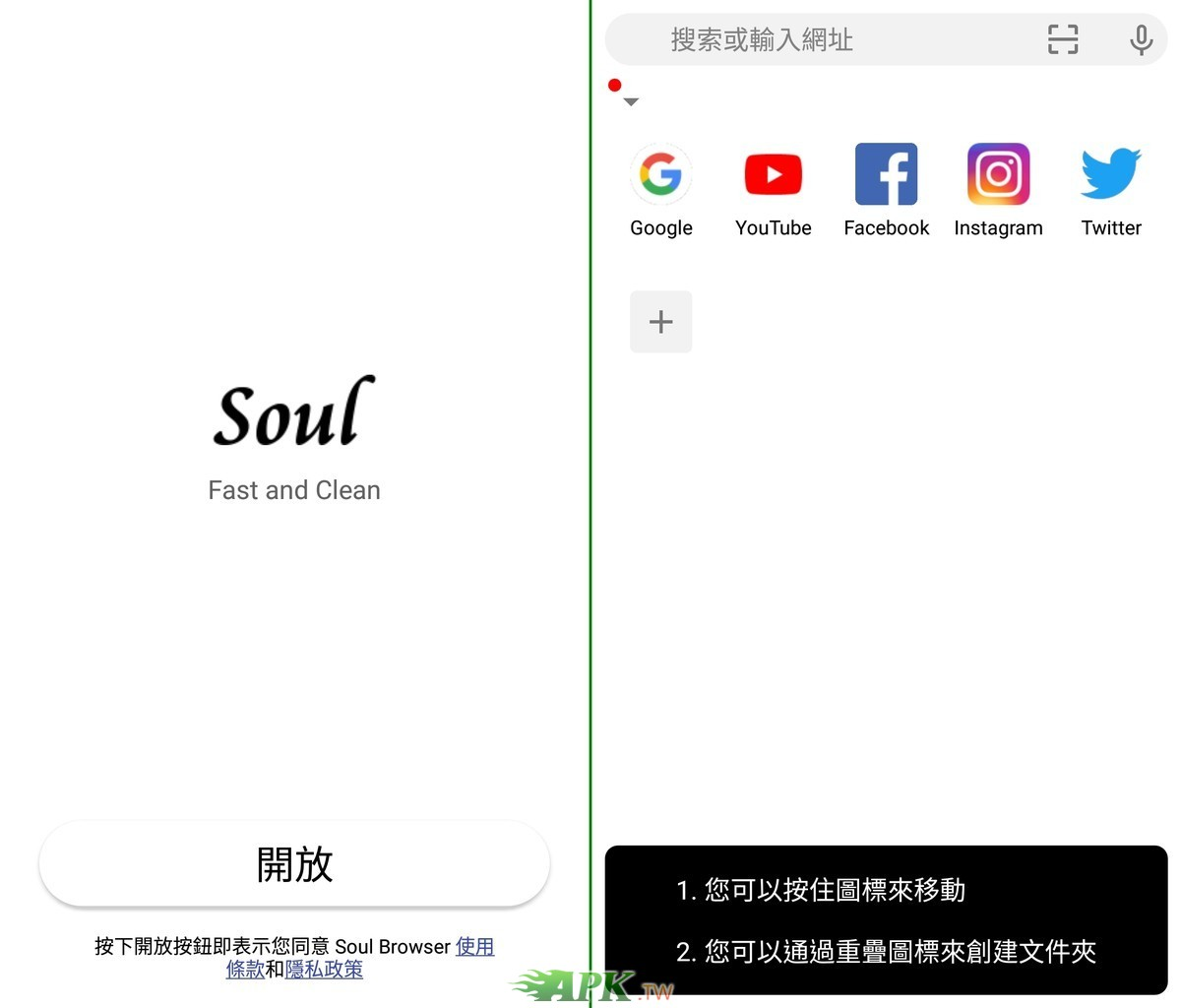 Soul__1.jpg
