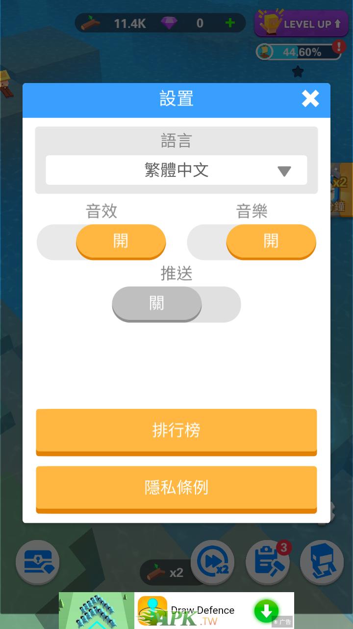 com.xtt.iasurv2_Screenshot_2021.06.22_06.35.49.png