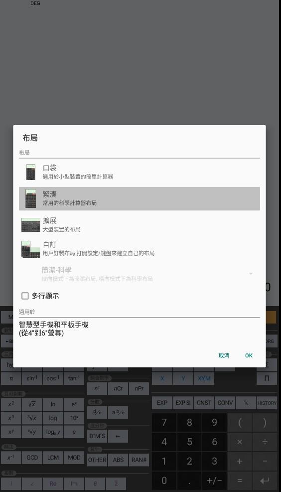 snap20498.jpg