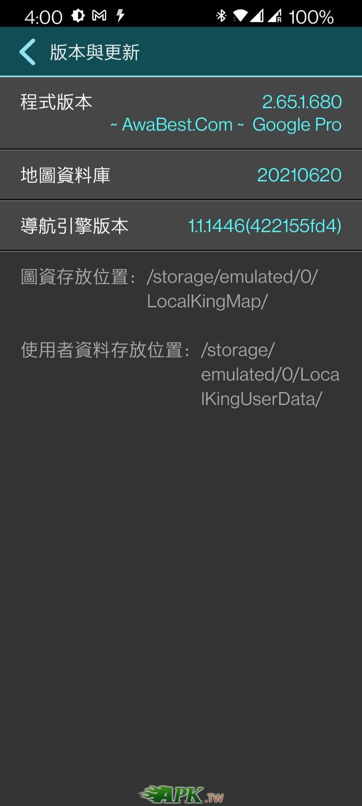 Screenshot_20210711-160040.jpg