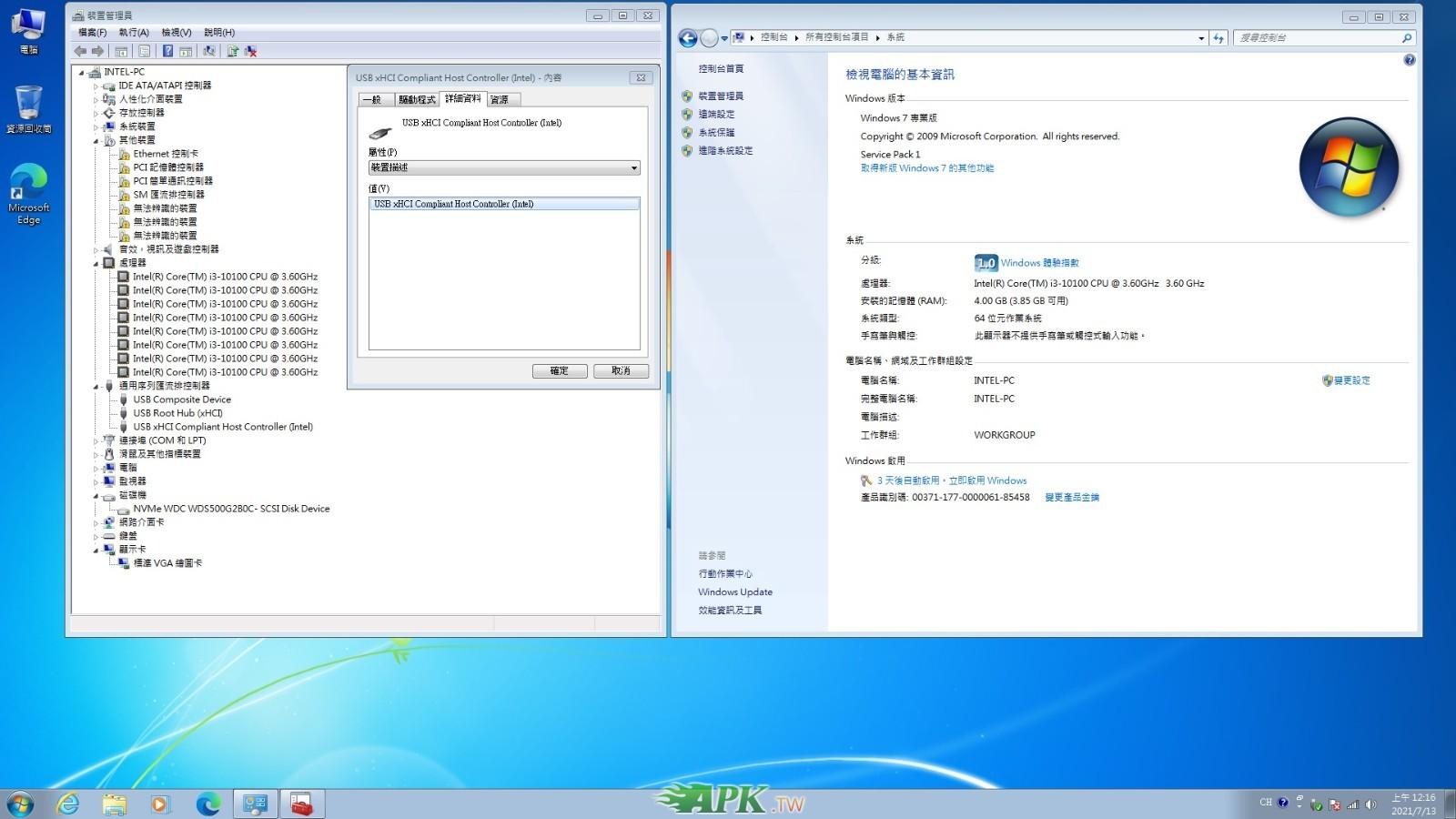 i3-10100 Generic USB.jpg