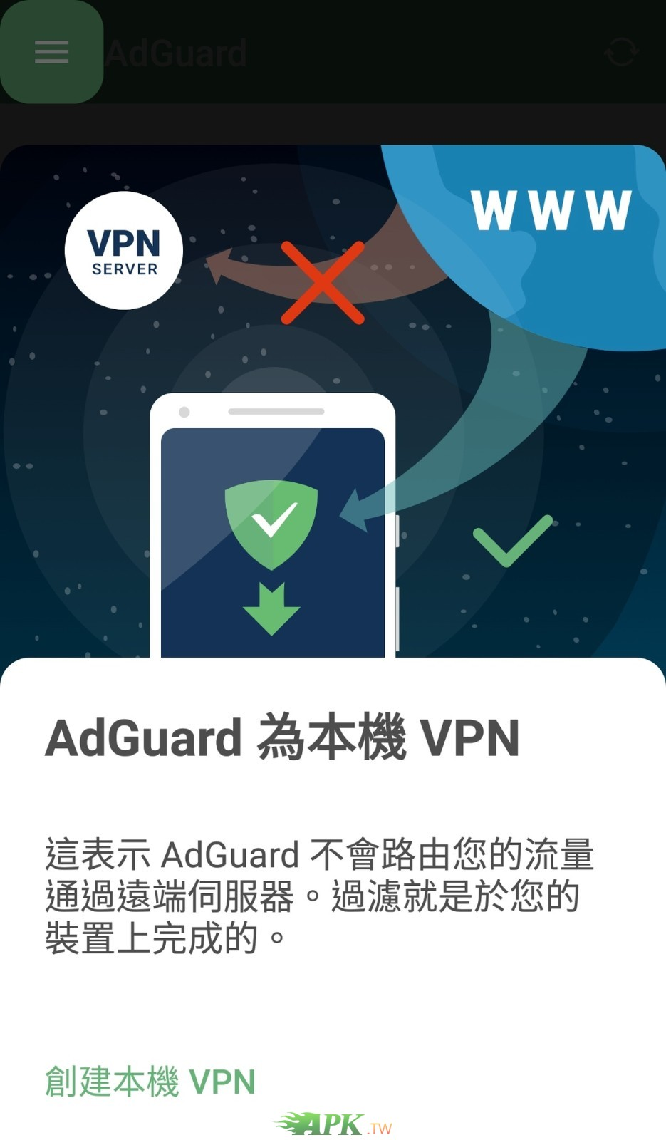 AdGuard__2.jpg