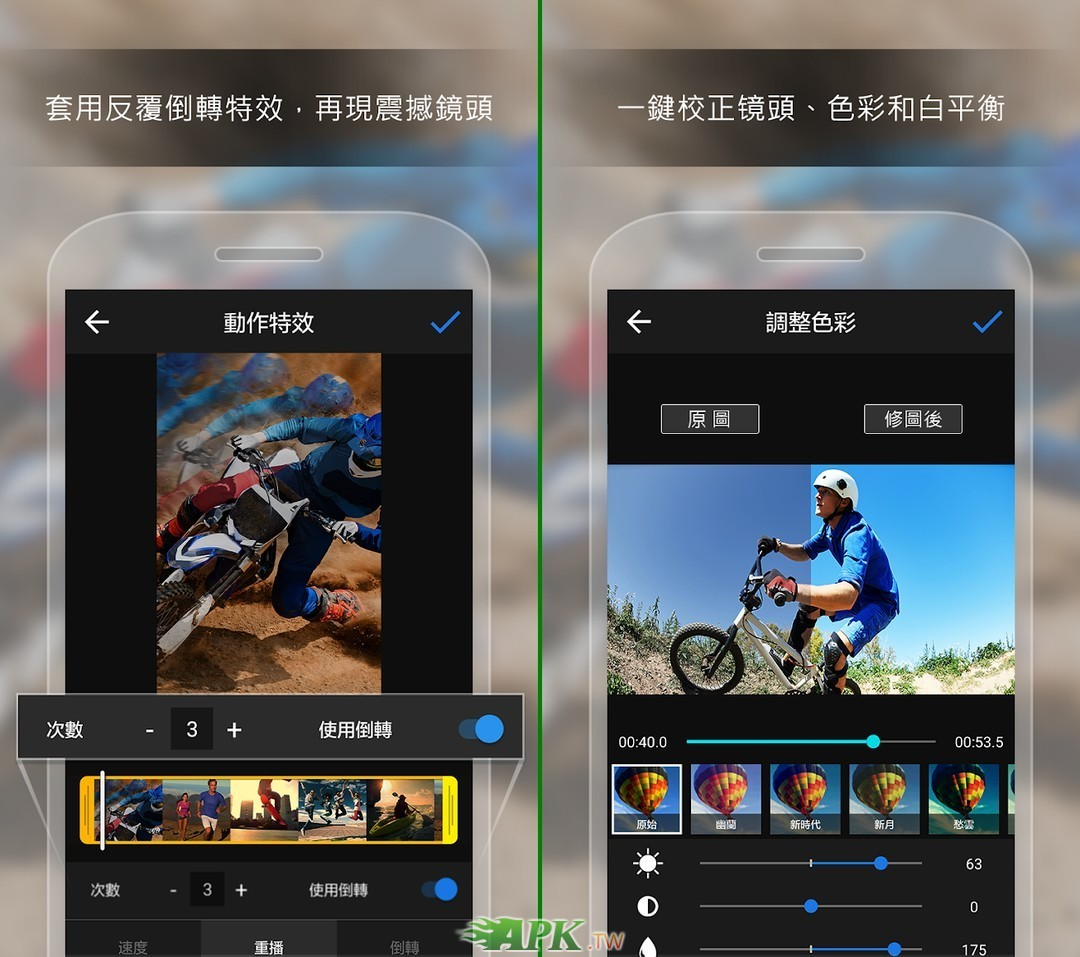 ActionDirector__3.jpg