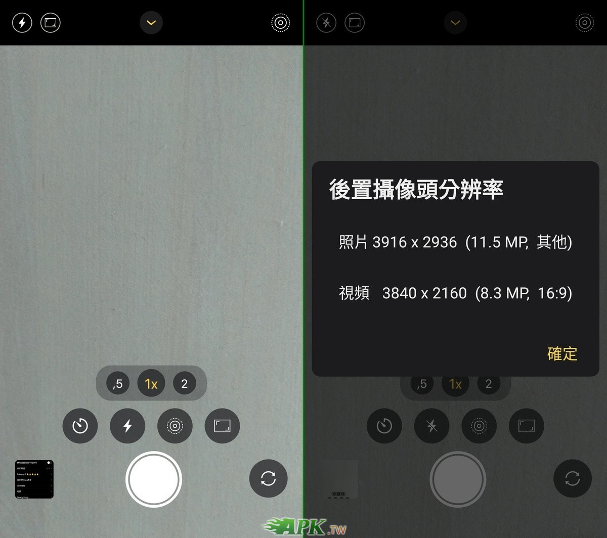 iCamera__2.jpg
