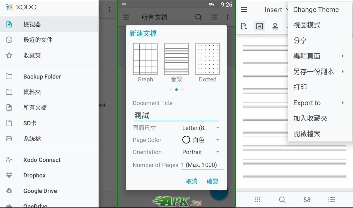 Xodo__1.jpg