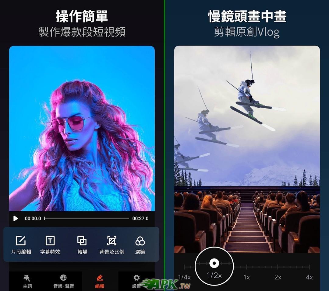 VideoShow__2.jpg