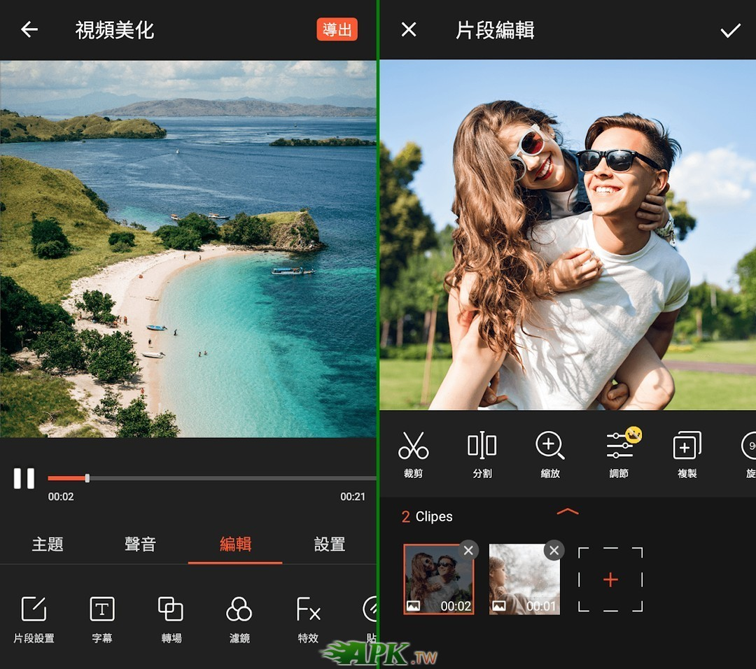 VideoShow__4.jpg