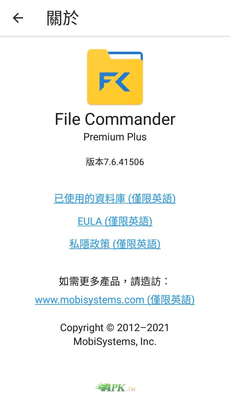 FileCommander__3_.jpg