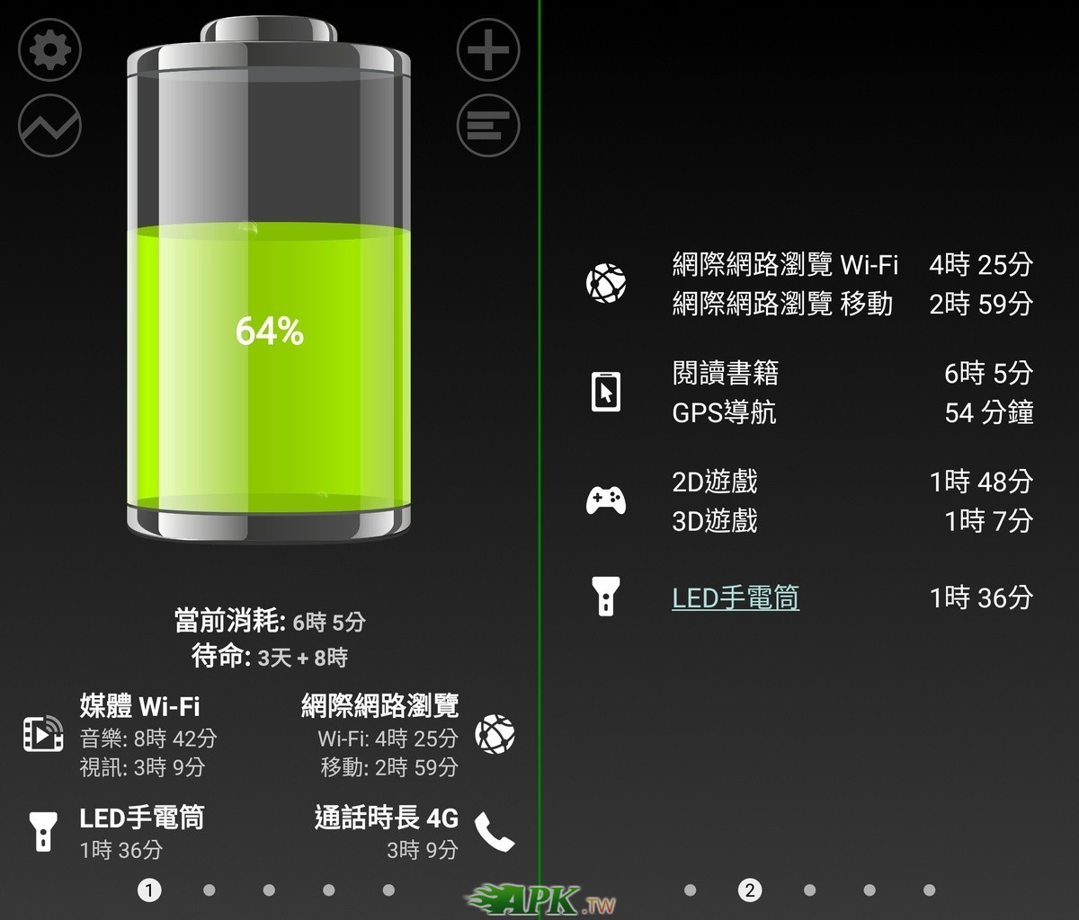 Battery__1.jpg