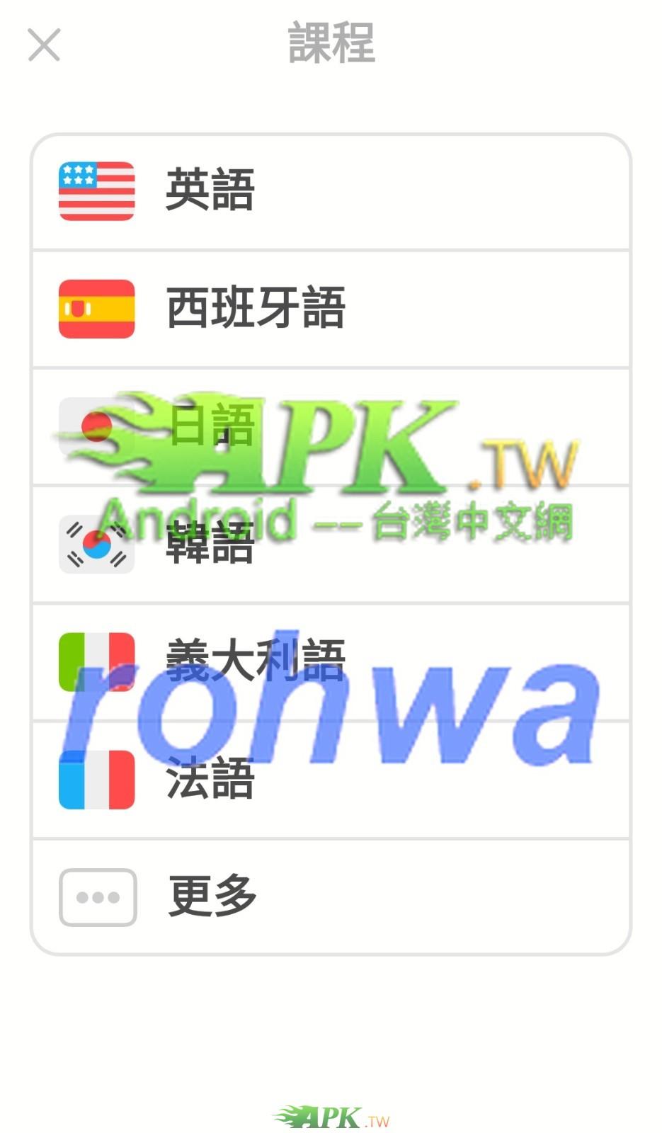 Duolingo__2_.jpg