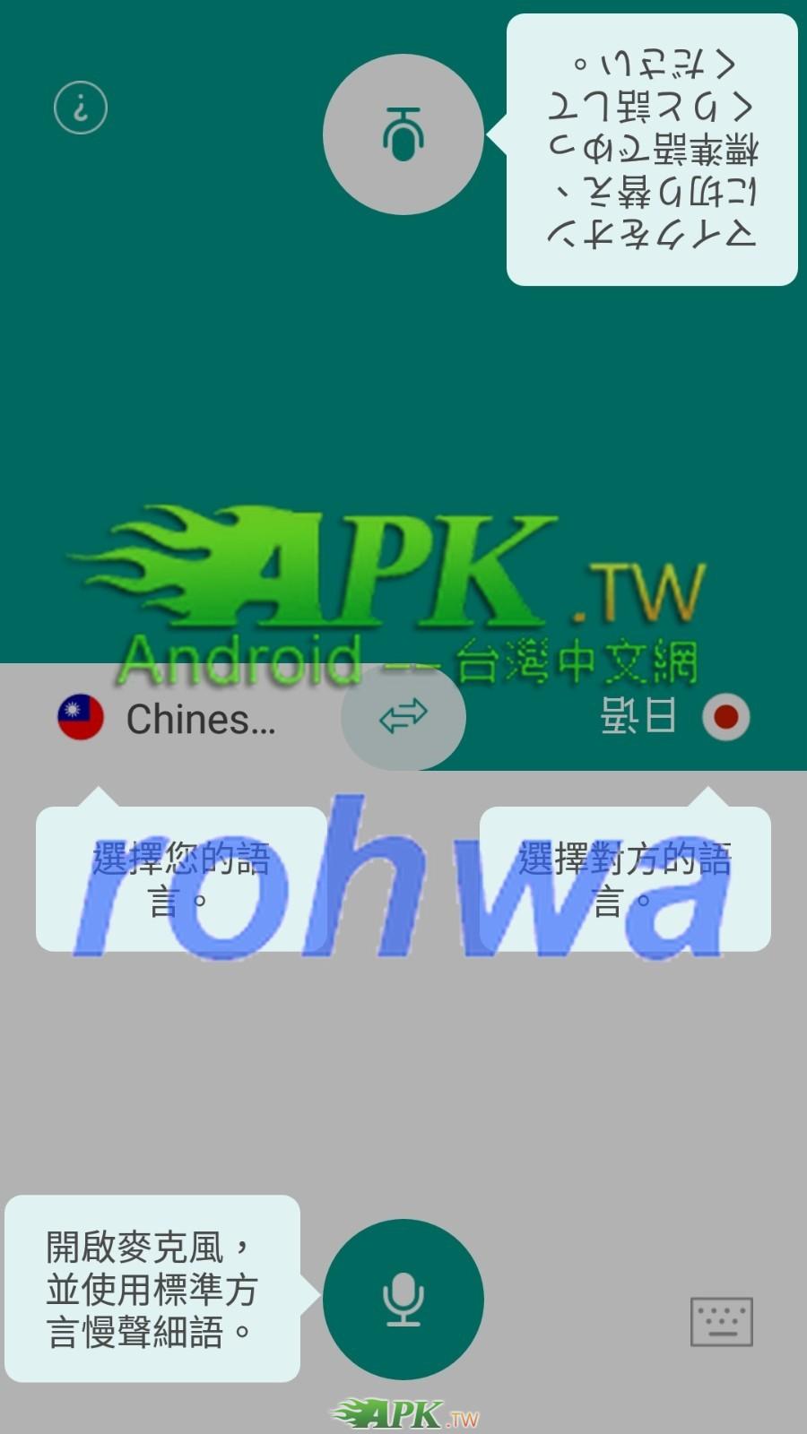 TalkingTranslator__2_.jpg