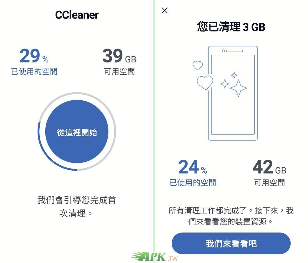 CCleaner__1.jpg