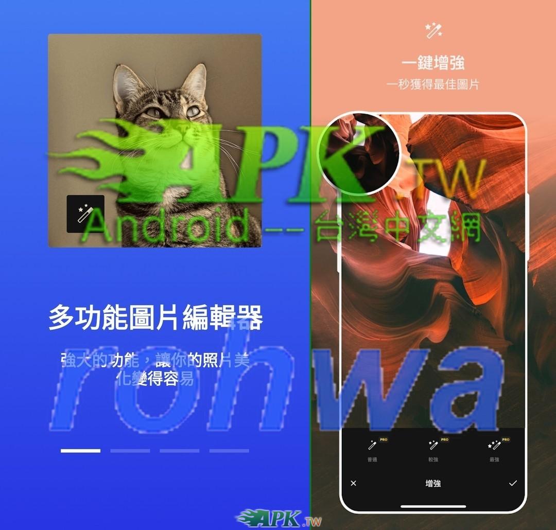 Fotor__2_.jpg