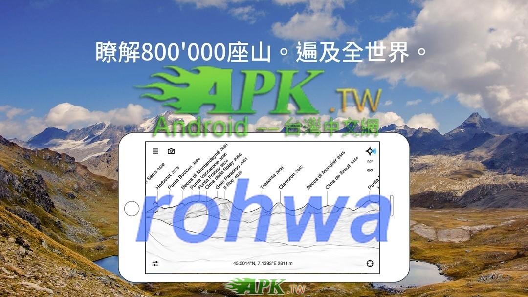 PeakFinder__1_.jpg