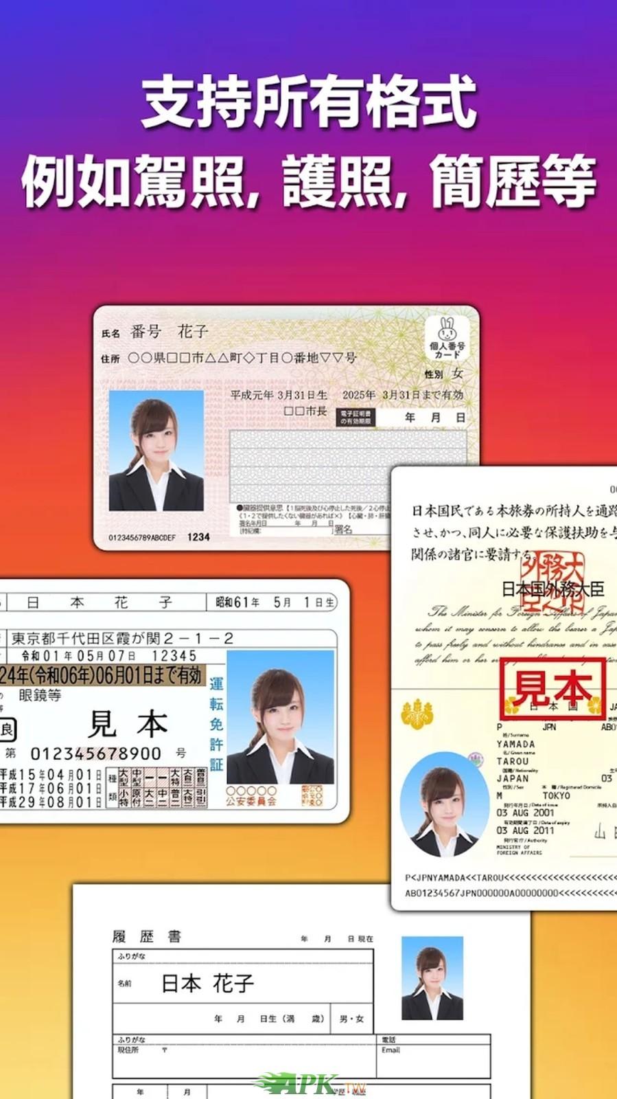 ID__2.jpg