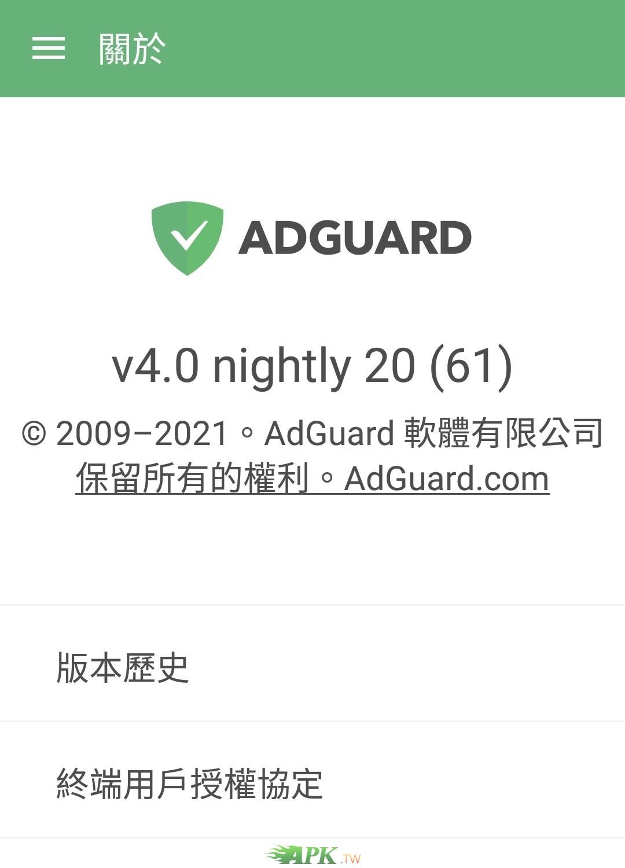AdGuard__4_.jpg