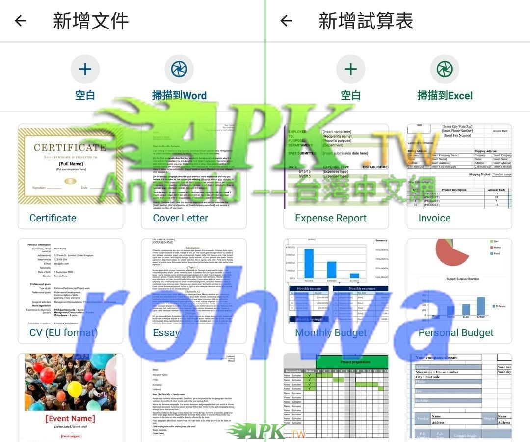 OfficeSuite__3_.jpg