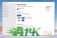 pt-keyboard-manager.png