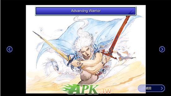 Screenshot 2021-08-23 at 21-56-57 FINAL FANTASY III - Google Play 應用程式.png