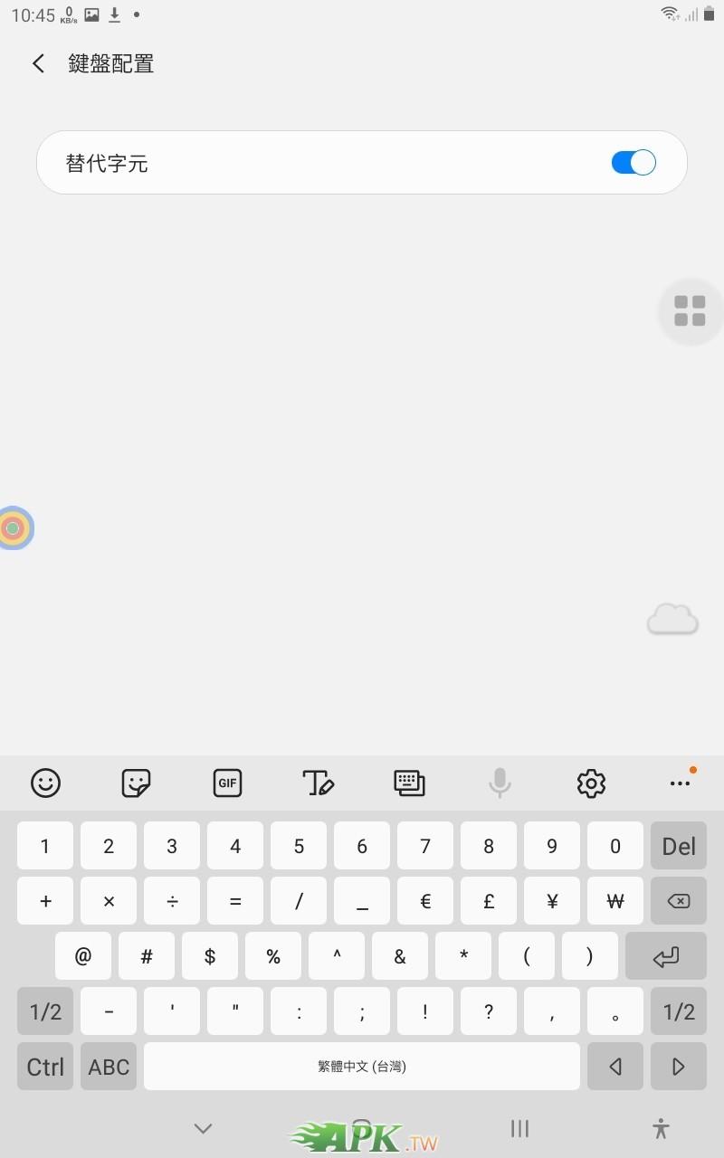 Screenshot_20210902-224540_Samsung Keyboard.jpg